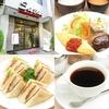 【オススメ5店】上本町・鶴橋(大阪)にある喫茶店が人気のお店