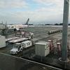 スカイマーク 搭乗レビュー BC381便/SKY381便 鹿児島空港⇒奄美空港