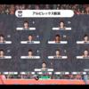 明治安田生命J2リーグ 第5節VS愛媛FC