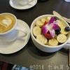 ハワイ旅行⑩ 美味しいアサイーボウルを食べに行く アイランド・ヴィンテージ・コーヒーのが絶品