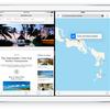 9to5Mac:iPad Proは32GBで799ドルから、64GBと128GBの3モデルに