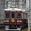阪急、今日は何系?①356…20201226