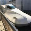 「新幹線」という函南町の町は鉄路のロマンの起点だった