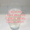 梅シロップには嬉しい効果がいっぱい!【疲労回復、夏バテ防止、食欲増進、他にも!】
