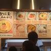 丸亀製麺のカニ玉あんかけうどん