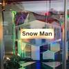 Summer Paradise 2018 Snow Man 8/12夜