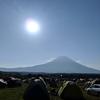 初めての2泊3日キャンプ、ふもとっぱらに行ってみた。最終日にバッテリーあがるの巻。(静岡県富士宮市麓)