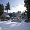 列車で行く冬の飛騨路・アニメ『氷菓』の聖地先行巡礼(その6)2012年2月5日
