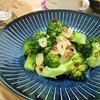 簡単!!ブロッコリーのアーリオ・オーリオ・ペペロンチーノの作り方/レシピ