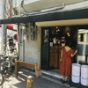 【おすすめ】大阪の日常に溶け込む小さなコーヒースタンド Mel Coffee Roasters
