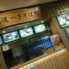 赤城高原SA(上り)