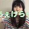 【ましらっぷ o(-_^)O】自己紹介編(19歳 ピアノ ましのみ)