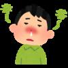 花粉症がひどくて何もやる気が起きない