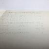 二項定理 演習5