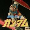 『機動戦士ガンダム』ちょっとした感想 Phase-16[終](総括感想)