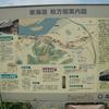 東海道ふたり旅(27) 枚方宿〜追分〜蹴上(56:淀宿、57:伏見宿)