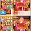 【農園婚活】新ガチャ05/17【恋の戦乱艶舞】