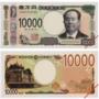 渋沢栄一って誰だっけ?1分でわかる「新紙幣」の人々