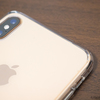 【Humixx】iPhoneケースが黄ばんできたので新しいのに買い換えた【クリアケース】