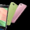 【中国発表】Huawei nova 2(ファーウェイ ノバ 2)・nova 2 Plus(ノバ 2 プラス)【セルフィー重視】