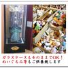 広島県の方から人形供養の申込みをいただきました!