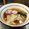 【今週のラーメン1754】 麺創研 奏 (東京・府中) 肉ワンタン麺