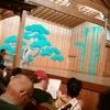 梅若実師の『羽衣』in 「第九回和のしらべ 武家の式楽 宮中の式楽」@湊川神社神能殿 3月2日