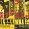 【洋画】「キル・ビル〔2003〕」ってなんだ?