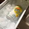 夏のズボラあるある。お酒を冷凍室に入れっぱなしだった!