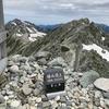 立山黒部アルペンルートを使って登山に行ってきました