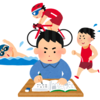 資格試験の勉強を長期間継続させるためにやるべきこと