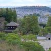銀閣寺の庭は広かった