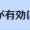 ★確認できない契約書★YouTube業界の片隅「田口圭」より 【私達のVAZ社100%支持】part11 ★チャンネル有効化なんて「余裕」です★