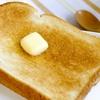 【朝食】食パン+マーガリンに飽きたああああああああああああ