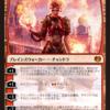 【KLD】神チャンドラこと、反逆の先導者、チャンドラ PAX会場にて新カード大量発表! さらにエネルギー関連のクリーチャー!!!