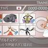 【SMシーズン6使用構築】幻の2000チャレ【最高最終1999】