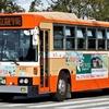 神姫グリーンバス 4152(再)