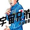 10月28日が誕生日のキャラクター一覧【アニメ・漫画・ゲーム】