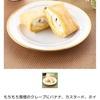 ファミマ新作予告!白くまアイス新作も🍨(7月13日発売商品)