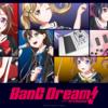 『BanG Dream! 3rd Season』の見逃し配信と無料配信