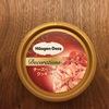 チーズベリークッキー 炭水化物24.2gハーゲンダッツアイス カリカリトッピングが最高に美味しかった!
