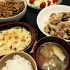 クックパッドの大人気レシピ グラタンの晩ご飯