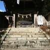 賀蘇山神社(鹿沼)→一瓶塚稲荷(田沼)→ヒロシマヤの焼きカレーパン‼️
