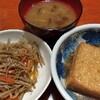 糖質オフの食事レシピ 炭水化物なし!揚げ出し豆腐ときんぴらごぼう編!