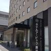 鹿児島:Hotel Urbic Kagoshima