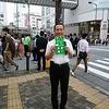 「増田ひろや候補の応援」