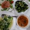 6/24 スモークサーモンのサラダ、青菜炒め、ミネストローネ、ピリ辛キュウリ☆