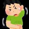 アラ還、帯状疱疹闘病生活3週間。完治しないもどかしさ。