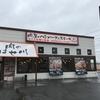 子連れでランチ♪ リーズナブルながっつりハンバーグ&ステーキ お肉のはせ川(半田市)
