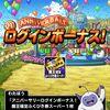 【DQMSL】アニバーサリーログボで魔王確定ふくびき券&ふくびき券77枚引いた結果!